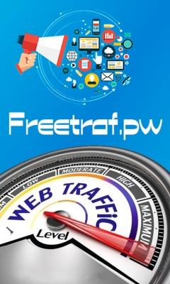 Бесплатный трафик для Вашего сайта